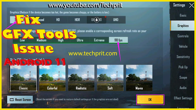 Android 11 me PUBG Games kaise smoothly chalaye | without gfx Tools Android 11