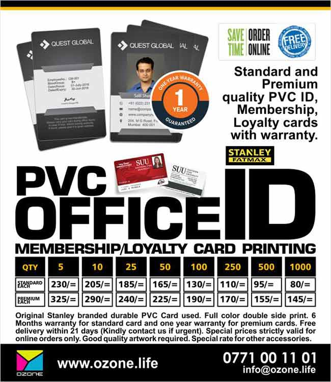 PVC Office ID / Loyalty / Membership Card with Warranty.