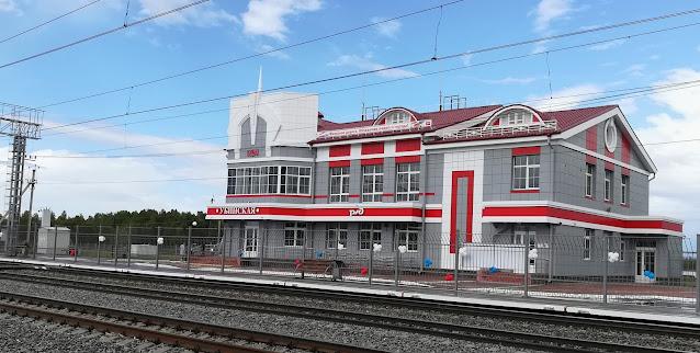 Станция Убинская, вокзал