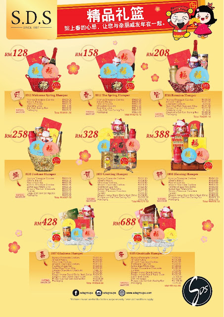 Cherish Relationship to get Rewarded with SDS Chinese New Year Hampers