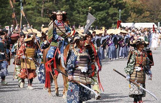 peragaan samurai di zaman modern
