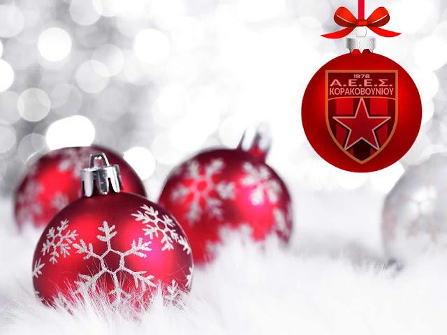 Χριστούγεννα στο HO - HO - ΧΩριό μας!