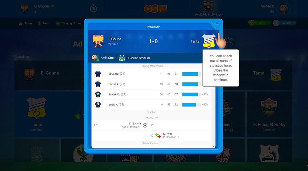 تحميل لعبة المدرب الافضل للكمبيوتر