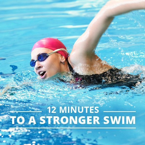12 Minutes to a Stronger Swim