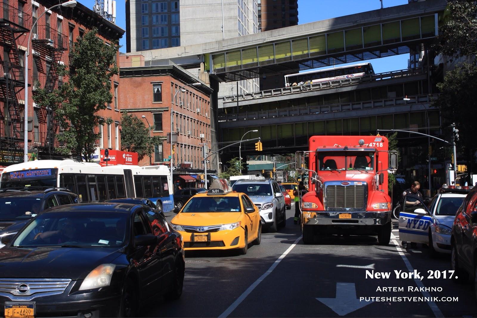 Машины и грузовики в Нью-Йорке