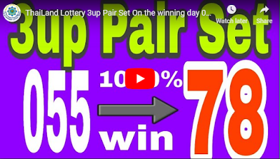 Thailand Lottery 3up Pair Set On the winning day 01 July 2019