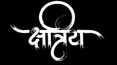 kshatriya logo wallpaper