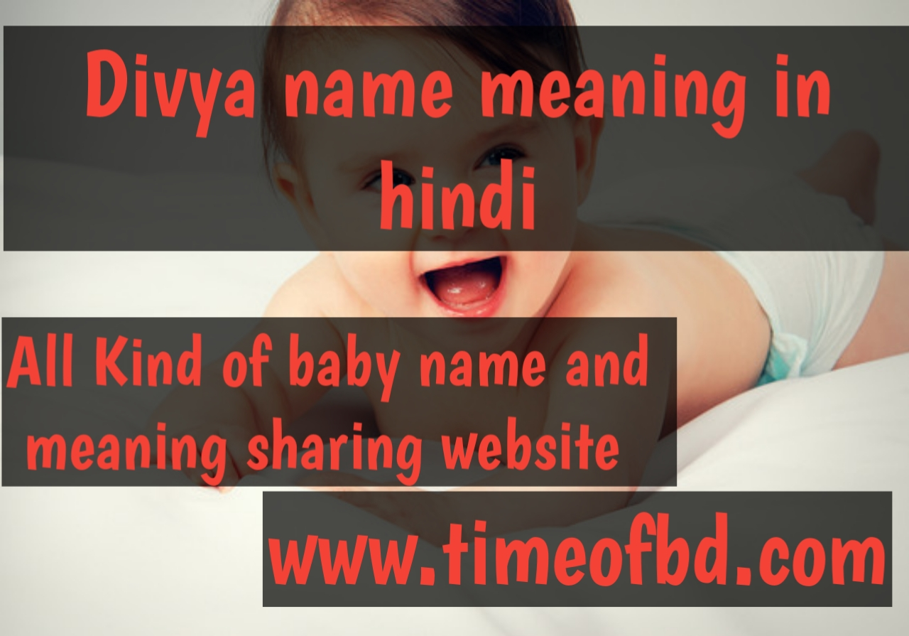 divya name meaning in hindi,divya ka meaning, divya meaning in hindi dictionary, meaning of divya in hindi