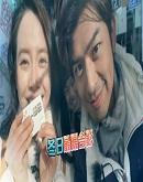 Lets Fall In Love Song Ji Hyo Chen BoLin