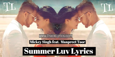 summer-luv-lyrics