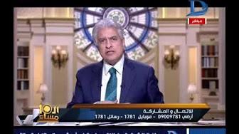برنامج العاشره مساء 14-3-2017 - وائل الابراشى