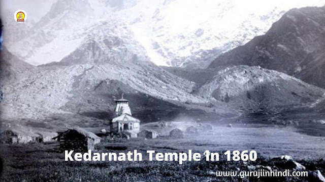 Kedarnath Temple in 1860s