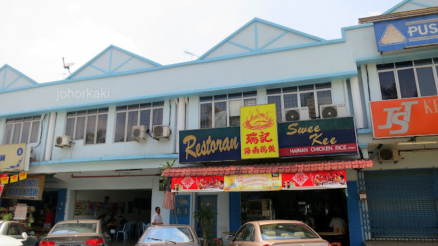 New-Swee-Kee-新瑞记-Chicken-Rice-Senai-Johor-Bahru