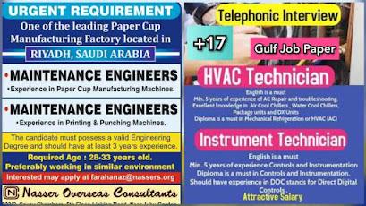Gulf Overseas Jobs~13 August