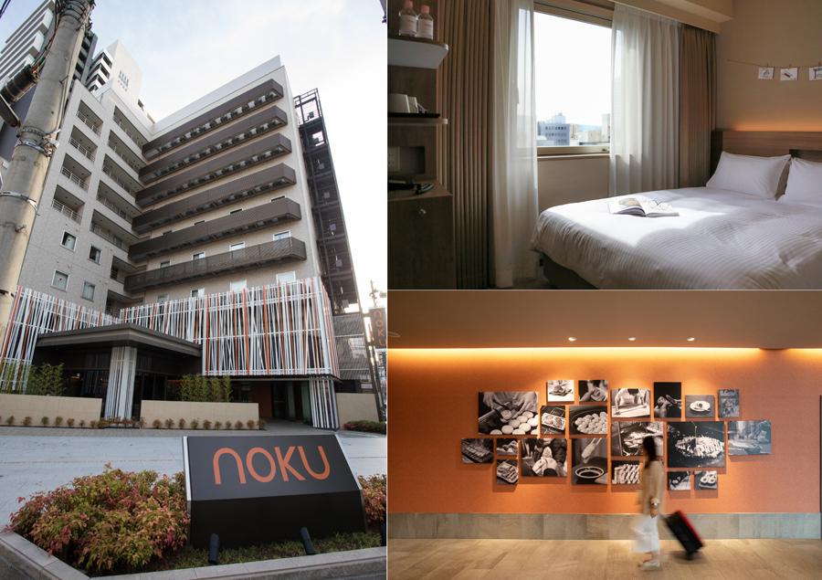 noku osaka hotel giveaway