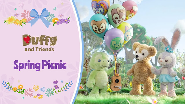 香港迪士尼分享, Duffy與好友春日之旅, Duffy and Friends Spring Picnic, 短片