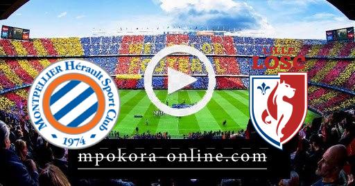 نتيجة مباراة ليل ومونبيليه كورة اون لاين 16-04-2021 الدوري الفرنسي