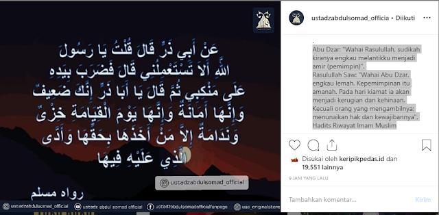 Ustadz Abdul Somad Orang Lemah Jangan Jadi Pemimpin