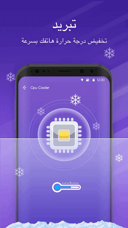 تطبيق Nox Cleaner للأندرويد 2019 - Screenshot (3)