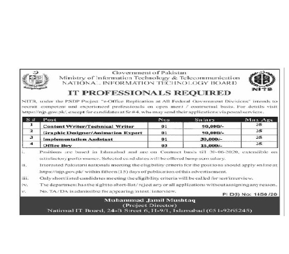 National Information Technology Board Required IT Professionals Jobs 2020 Apply Now