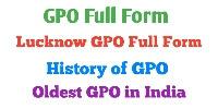 GPO Full Form In Hindi kya hota hai