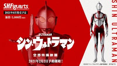S.H. FiguArts Shin Ultraman