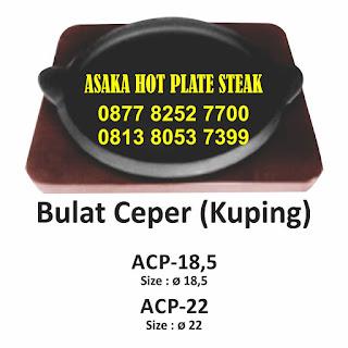 Hot plate ACP - 18.5 ,ACP - 18.5 ( Hot Plate bulat kecil) dengan tatak kayu,piring steak, beli piring steak, hot plate steak, piring sapi baja, dimana beli piring hot plate, piring hot plate asaka, jual piring hotplate asaka