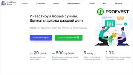 🥇Invest-Status.com: обзор и отзывы [Кэшбэк 5% + Страховка 800$]