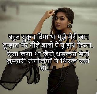 ishq shayari image in hindi