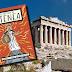 """""""La historia de Atenea"""", la vida de toda una diosa griega en cómic"""