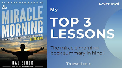 The Miracle Morning book summary in hindi