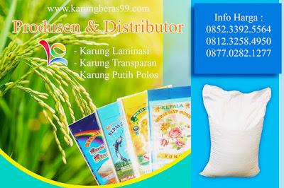 www.karungberas99.com