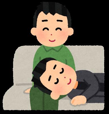 膝枕をする人のイラスト(男性と男性)