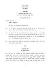 GDS NEWS: ग्रामीण डाक सेवकों की 7वे वेतन आयोग  रिपोर्ट की 9 सिफारिशें ओर होगी लागू ,केन्द्र सरकार का राज्य सभा में जवाब