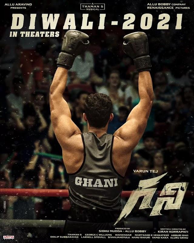 Ghani Movie: Varun Tej Starrer Sports Drama Will Arrive On Diwali 2021