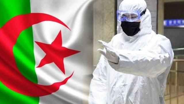 الان doc تحميل استمارة الاستفادة من منحة التضامن لفائدة الأسر المتضررةمن تدابير فيروس كورونا في الجزائر pdf بدءاً من 16 أفريل