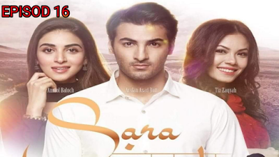 Tonton Drama Sara Sajeeda Episod 16