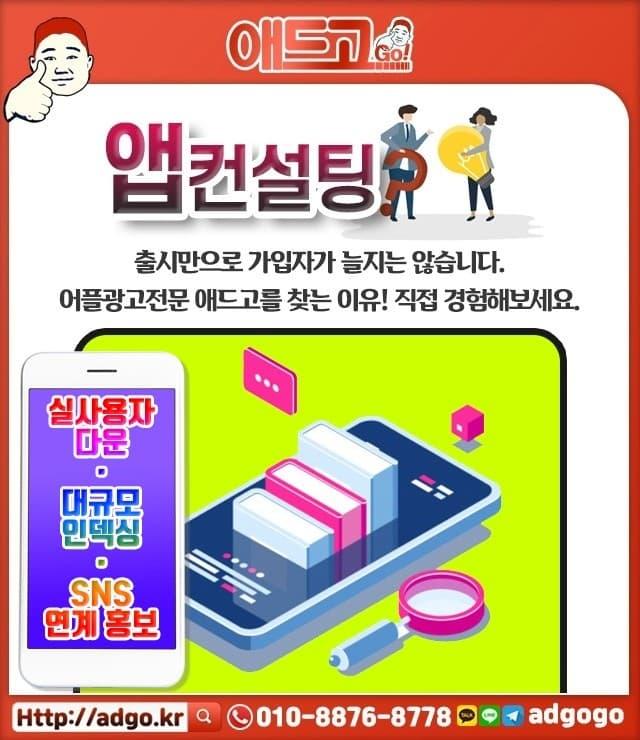 청주시구글애드광고