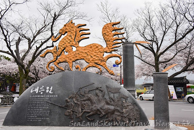 慶州瞻星台, 油菜花田, 慶州鄉校, 月城, 石冰庫
