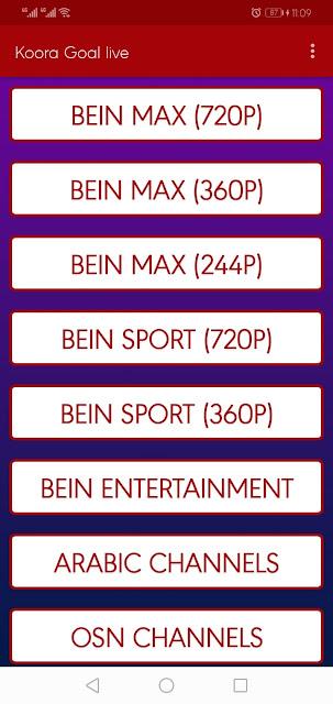 - قنوات بي ان سبورت : - beIN Sports News - beIN Sports - beIN Sports HD - beIN Sports HD 1 - beIN Sports HD 2 - beIN Sports HD 3 - beIN Sports HD 4 - beIN Sports HD 5 - beIN Sports HD 6 - beIN Sports HD 7 - beIN Sports HD 8 - beIN Sports HD 9 - beIN Sports HD 10 - beIN Sports HD 11 - beIN Sports HD 12 - beIN Sports news - beIN moves 1 - beIN moves 2 - beIN moves 3 - القنوات الاخبارية العربية - قنوات ابو ظبي الرياضية - قنوات مغربية - قنوات مصرية - قنوات جزائرية  - قنوات اجنبية ....... العديد من القنوات الاخرى.