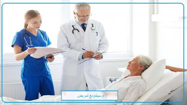 اوسبيلدونغ Gesundheits- und Krankenpfleger/in في المانيا