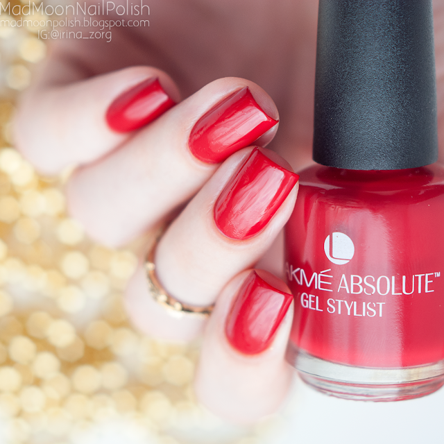 Lakme Absolute Gel Stylist Scarlet Red