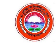 Dr. Harisingh Gour Vishwavidyalaya, Sagar (M.P.) Recruitment for the post of Librarian