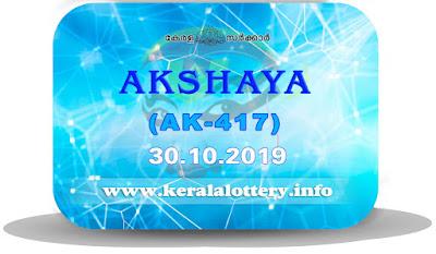 KeralaLottery.info, akshaya today result: 30-10-2019 Akshaya lottery ak-417, kerala lottery result 30-10-2019, akshaya lottery results, kerala lottery result today akshaya, akshaya lottery result, kerala lottery result akshaya today, kerala lottery akshaya today result, akshaya kerala lottery result, akshaya lottery ak.417 results 30-10-2019, akshaya lottery ak 417, live akshaya lottery ak-417, akshaya lottery, kerala lottery today result akshaya, akshaya lottery (ak-417) 30/10/2019, today akshaya lottery result, akshaya lottery today result, akshaya lottery results today, today kerala lottery result akshaya, kerala lottery results today akshaya 30 10 19, akshaya lottery today, today lottery result akshaya 30-10-19, akshaya lottery result today 30.10.2019, kerala lottery result live, kerala lottery bumper result, kerala lottery result yesterday, kerala lottery result today, kerala online lottery results, kerala lottery draw, kerala lottery results, kerala state lottery today, kerala lottare, kerala lottery result, lottery today, kerala lottery today draw result, kerala lottery online purchase, kerala lottery, kl result,  yesterday lottery results, lotteries results, keralalotteries, kerala lottery, keralalotteryresult, kerala lottery result, kerala lottery result live, kerala lottery today, kerala lottery result today, kerala lottery results today, today kerala lottery result, kerala lottery ticket pictures, kerala samsthana bhagyakuri