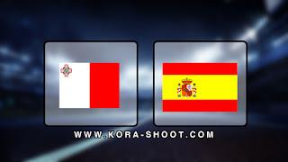 مشاهدة مباراة اسبانيا ومالطة بث مباشر 15-11-2019 التصفيات المؤهلة ليورو 2020