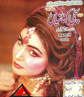 Sachi Kahaniyan March 2020 Pdf Download