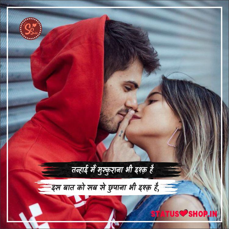 Romantic-Whatsapp-Status-for-Girls