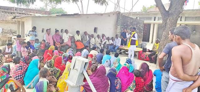 FB_IMG_1570606874689 आज 354 घोसी विधानसभा में जन चौपाल कार्यक्रम-Rajbhar IN INDIA