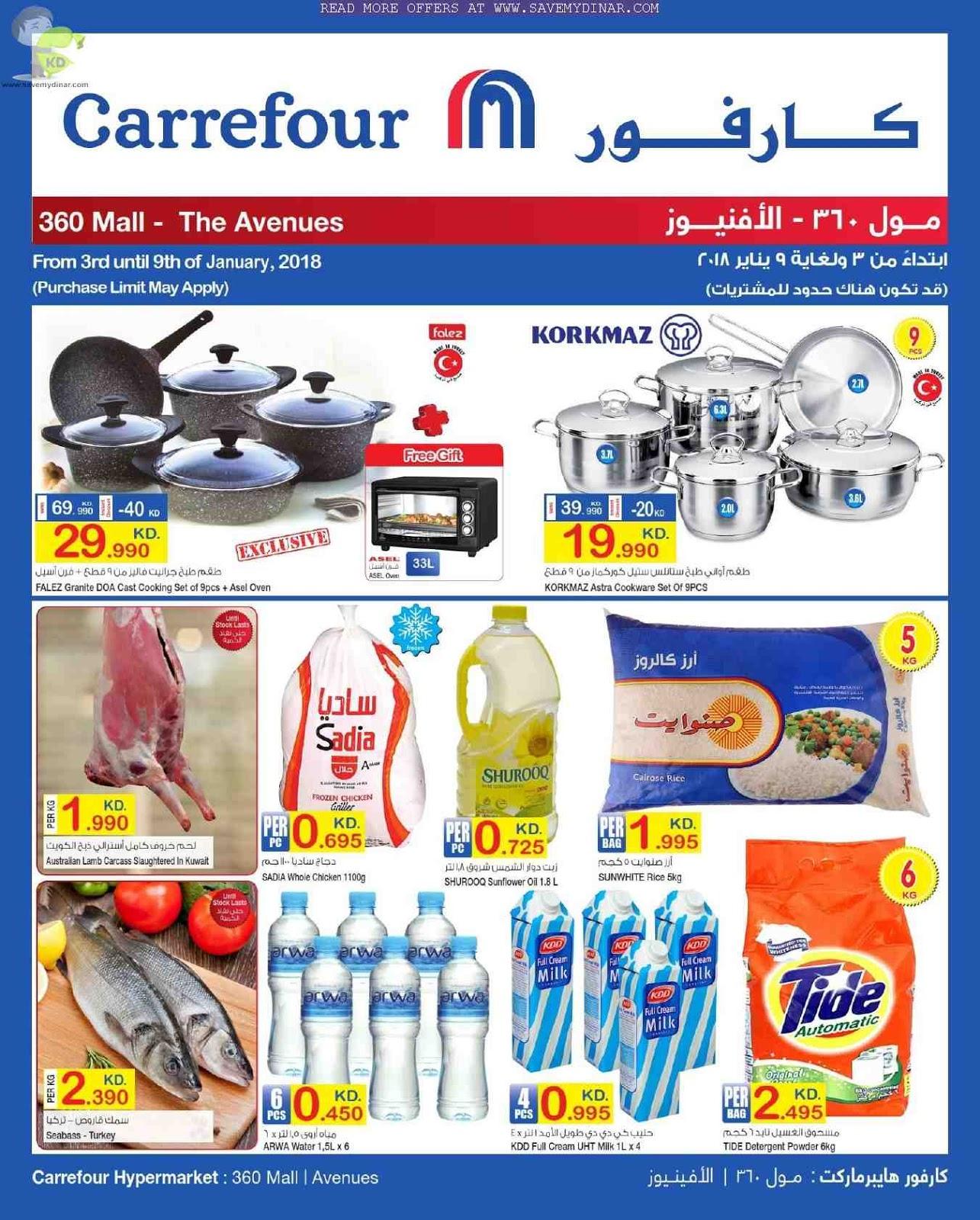 Carrefour Kuwait - New Latest Promotions   SaveMyDinar