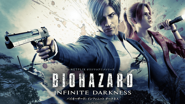 Resident Evil: Infinite Darkness Reveals New Visual, Synopsis, and Other Details